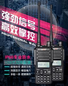 Image 2 - 100% Original JJCC JC 1200 Walkie Talkie Portable IP66 Waterproof Amateur Radio Uhf  Woki Toki Hunting Hf CB Radio