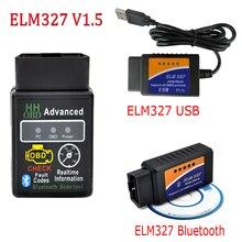 Горячая Распродажа ELM327 V1.5 OBD2 Диагностический интерфейс Wfi ELM327 Bluetooth ELM327 USB V2.1 Can-Bus сканер Поддержка OBD-II протоколов