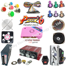 Newest Pandora 4S 1300 in 1 Mutli Game Board Coin Acceptor Power Jamma Harness wire 5 kinds of joystick Buttons Arcade Kits