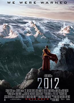 《2012》2009年美国,加拿大动作,科幻,冒险,灾难电影在线观看