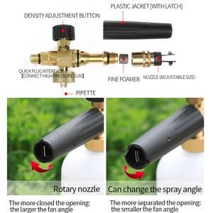 Image 4 - Car Washing Foam Gun For Karcher K Sprayer Washer Snow Foamer Lance Car Water Soap Shampoo Sprayer Foam Pump Auto Wash Foam Pump