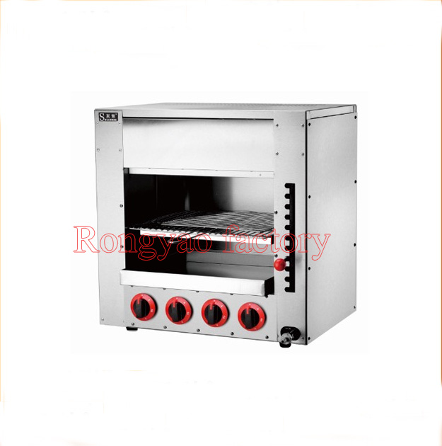 RY M6 6 Commercial Kitchen Equipment Gas Salamander For