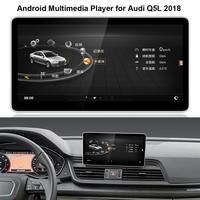 8 inch Car Android Multimedia Player for Audi Q5L 2018 GPS Navigation