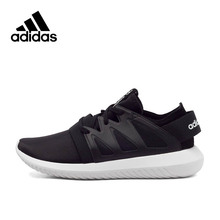 Official New Arrival 2017 Adidas Originals TUBULAR VIRAL W Women's Skateboarding Shoes Sneakers(China)