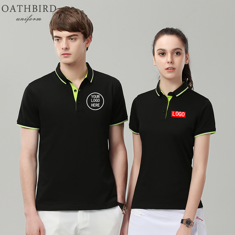 Customerized design embroidery   polo   shirt Design Your Own Custom Text or Logo On Personalized   Polo   Shirts work uniform