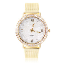 Girls's Crystal Spherical Quartz Stainless Metal Mesh Band Wrist Watch Present with Gold colour relogio masculino