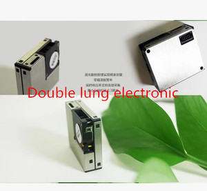Image 3 - PLANTOWER الليزر PM2.5 الغبار الاستشعار PMSA003 عالية الدقة الليزر الغبار تركيز الاستشعار الرقمية الغبار الجسيمات A003 PMS A003