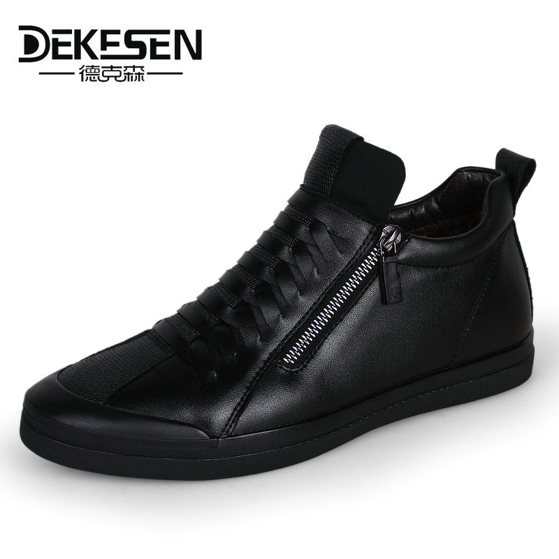 Dekese Новый Для мужчин повседневная обувь для Для мужчин осень скольжения на красовки Мужская зимняя обувь Элитный бренд Tenis Feminino повседневны...