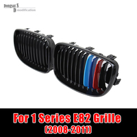 1 Series e81 e87 E82 E88 Front Grill ABS Glossy M color Grille for BMW 2008 2011 Coupe 118i 118d 120i 120d 123d 125i 128i 130i