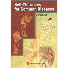Self-Therapies for Common Diseases Language English Keep on Lifelong learning as long as you live knowledge is priceless-390 self knowledge