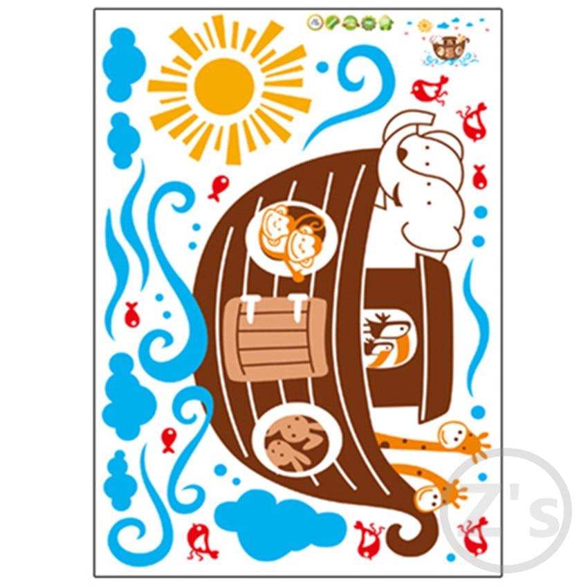 Perfect Zs Aufkleber Nette Schiff Badezimmer Dekor Baby Dusche Dekoration Wand  Aufkleber Für Kinder Kinderzimmer Dekor Glas Wandbild Noah Arche Aufkleber  In Zs ...
