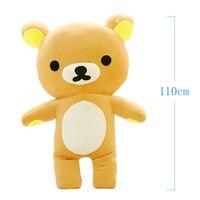 Low Price 110cm Relax Bear Skin Teddy Bear Skin Rilakkuma Brinquedos Super For Girl Quality Girl
