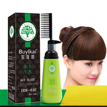 Hair Relaxer Pull-free Folder A Straight Hair Cream Softener Hair Wash Syrup Ion Hot Bangs Special Triple Suitable for Cold Iron