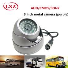 Infrared light 720P/960P/1080P HD pixel metal hemisphere purple car camera 800TVL monitoring probe NTSC/PAL system factory strai