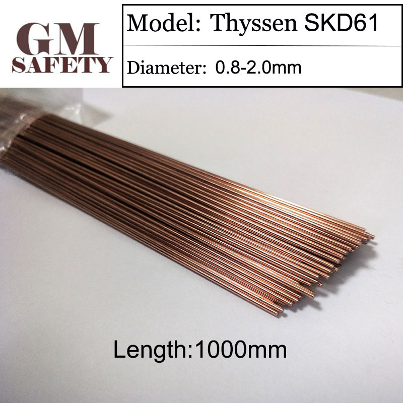 GM 1KG/Pack Thyssen SKD61 TIG Welding wires&Repairing Mould argon Soldering Wire for argon arc Welding (0.8/1.0/1.2/2.0mm) F049GM 1KG/Pack Thyssen SKD61 TIG Welding wires&Repairing Mould argon Soldering Wire for argon arc Welding (0.8/1.0/1.2/2.0mm) F049