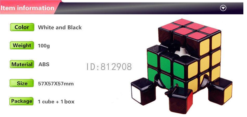 rubik cube 2-3