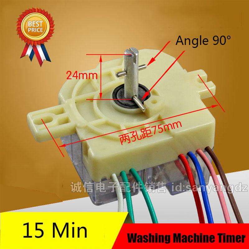 где купить 2Pcs 7 Line Washing Machine Parts New Timer Washing Machine Unused Spare Parts DSQXD-3604 по лучшей цене