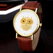 SmileOMG Fashion Women Girl Gold Owl Pattern WristWatch Leather Quartz Watches,Aug 22