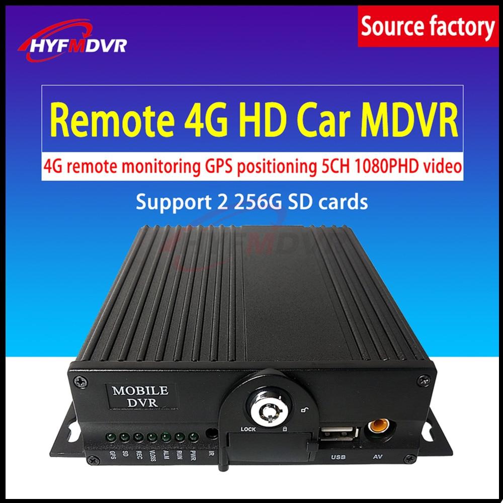 Remote video surveillance host 4G GPS WIFI 5CH dual SD card cyclic recording AHD1080P megapixel bus / truck MDVR PAL/NTSC systemRemote video surveillance host 4G GPS WIFI 5CH dual SD card cyclic recording AHD1080P megapixel bus / truck MDVR PAL/NTSC system