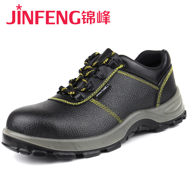Jinfeng summer safety shoes Baotou Steel safety shoes men breathable  insulated shoes electrician shoes chef slip work shoes fcfd03928