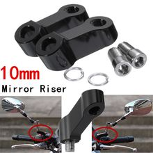 10mm m10 preto motocicleta guiador montagem espelho extensor adaptador