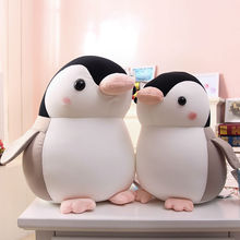20CM Cute Cartoon Penguin Plush Toys hot selling cheap wholesale penguin animal plush doll for baby gift free shipping