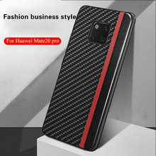 Business Genuine Leather Carbon fiber splicing protective case for HUAWEI mate20 mate 20 pro fashion Shockproof phone