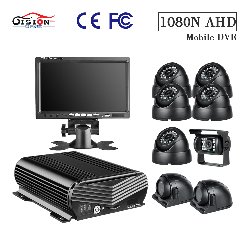 GISION 8CH 1080N  HDD MDVR+8 AHD Camera And 7inch VGA Car Monitor  Vehicle Security Surveillance for Truck School Bus Dvr Kit GISION 8CH 1080N  HDD MDVR+8 AHD Camera And 7inch VGA Car Monitor  Vehicle Security Surveillance for Truck School Bus Dvr Kit
