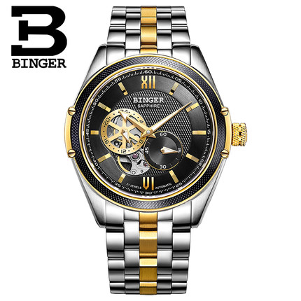 Binger Tourbillon Watches Mens Automatic Watch Men Luxury Brand Famous Stainless Steel Mechanical Watch Relogio Masculino forsining automatic tourbillon men watch roman numerals with diamonds mechanical watches relogio automatico masculino mens clock