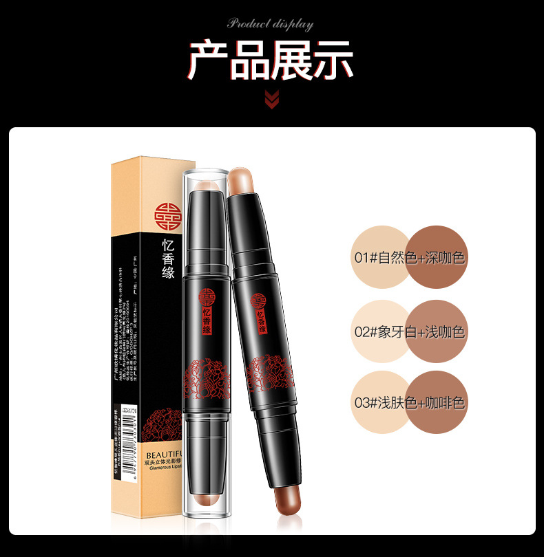 Fashion Long Wearing Pro Concealer Face Foundation Cream Makeup Waterproof Highlight Contour Concealer FaceFashion Long Wearing Pro Concealer Face Foundation Cream Makeup Waterproof Highlight Contour Concealer Face