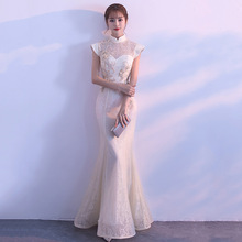 Женское вечернее платье Ципао в восточном стиле, Элегантное Длинное платье Ципао в китайском стиле, роскошное свадебное платье, новинка для невесты, 2019