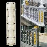 68cm Fence Mold Garden Concrete Mould Paving Molds Roman Column Balcony Stair Fence Cement Railing Mould Plaster Building