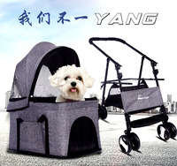 Pet cart dog baby stroller shopping twin pet pram cart can separate folding portable material small middle pet eddy dog cat