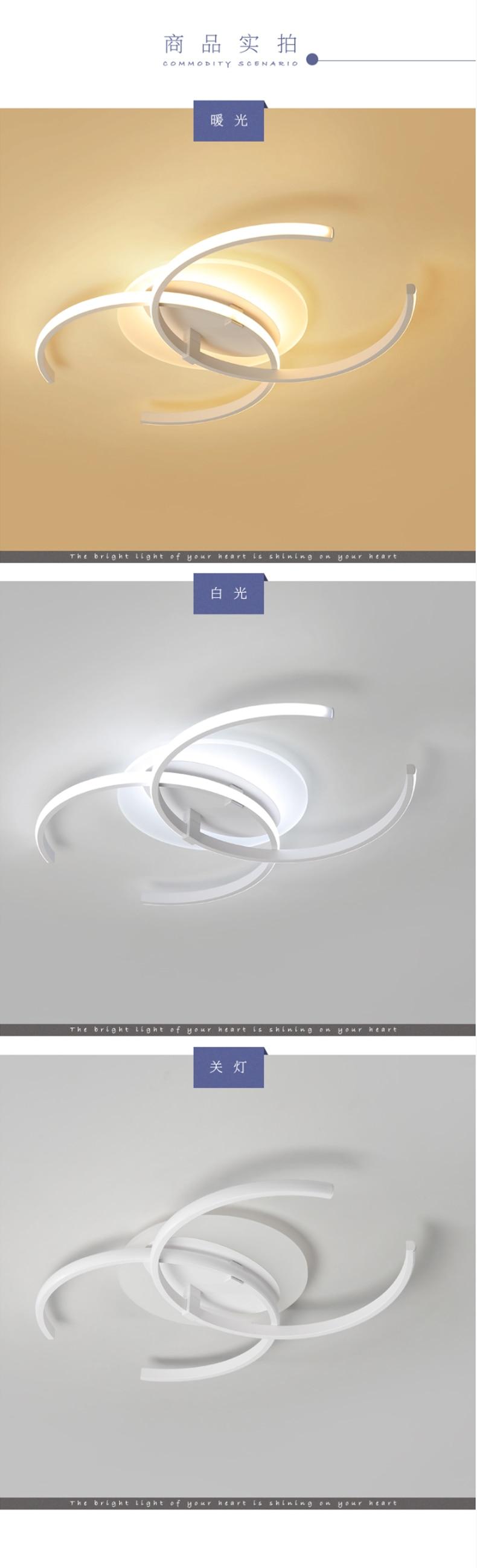 LED-tmall_07