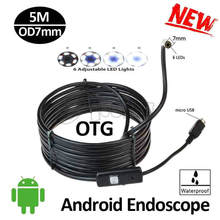 7mm Lens Android OTG USB Endoscope Camera 5M Flexible Snake USB Pipe Waterproof Inspection Android PC OTG USB Borescope Camera