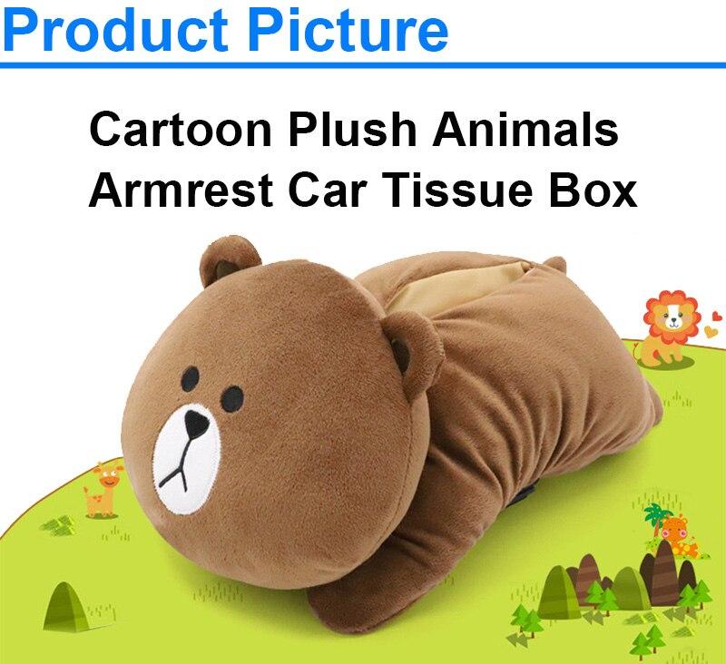 car box (2)