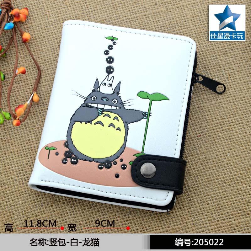 PU White Zero Wallet/Anime My Neighbor Totoro Coin Purse with Interior Zipper Pocket my neighbor totoro pu purse tonari no totoro penny wallet with button type a
