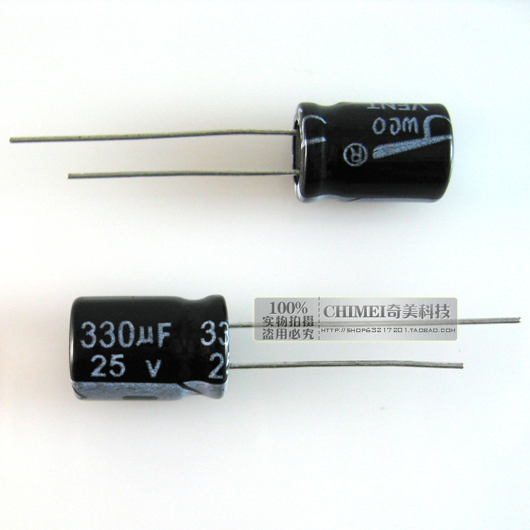Electrolytic Capacitor 330UF 25V Volume 8X12MM Capacitor 8 * 12 Mm