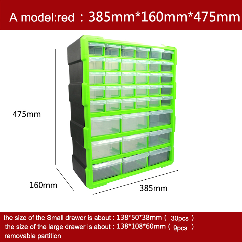 tool case toolbox Parts box Classification of ark Multi-grid drawer type lego Building blocks Receive case high quality