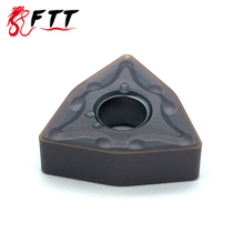 WNMG080408 MA VP15TF High quality External Turning Tools Carbide insert Lathe cutter CNC tool