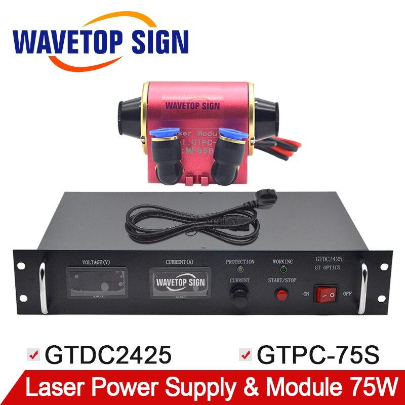 Módulo de laser yag 75 75 w + fonte de alimentação w GTPC-75S 75 W + fonte de ALIMENTAÇÃO DO LASER GTPC-50S 2425 75 W