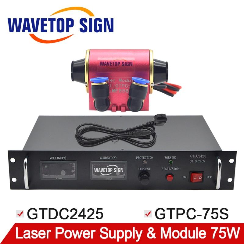 yag laser  module 75w +power supply 75w   GTPC-75S 75W+LASER POWER SUPPLY GTPC 2425 75Wyag laser  module 75w +power supply 75w   GTPC-75S 75W+LASER POWER SUPPLY GTPC 2425 75W