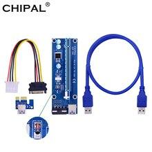 CHIPAL 10 قطعة أنبوب منظم VER006 PCI E الناهض بطاقة PCIe 1x 16x موسع 60 سنتيمتر USB 3.0 كابل امدادات الطاقة ل BTC LTC مينر