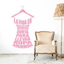 Испанская Одежда стойки настенные Laundry Room украшение дома виниловые вешалка Цитата стикеры на стену съёмные постеры AY1828