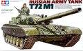 Tamiya modelo escala 1/35 35160 T72 M1 MBT tanque do exército de plástico kits modelo modelo de montagem de construção em kits de tanque