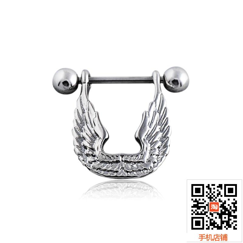 Plugs And Tunnels Fashion Sexy Puncture Accessories Nipple Shield Plolicy The Anti-allergic Perforated Angel Pendant Milk Ring