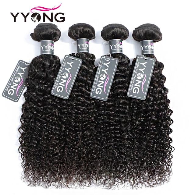 Yyong Hair Brazilian Kinky Curly Hair 4 Bundles Deals 100% Human Hair Curly Weave Bundles Natural Color Non Remy 100g/Bundle