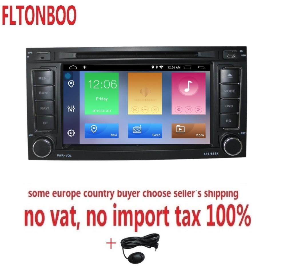 7 inch Android 8 1 Car GPS Navigation 2din DVD Radio Player for Volkswagen VW Touareg