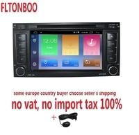 7 дюймов Android 8,1 автомобильный gps навигация 2din DVD радио плеер для Volkswagen Touareg ram 2G rom 16G