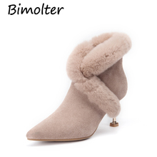Bimolter Women Fashion Party Short Ankle Boots High Quality Cow Suede Rabbit Fur Female Sexy Heel Winter Warm Pumps LAEB019